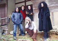 Acid Mothers Temple & The Cosmic Inferno