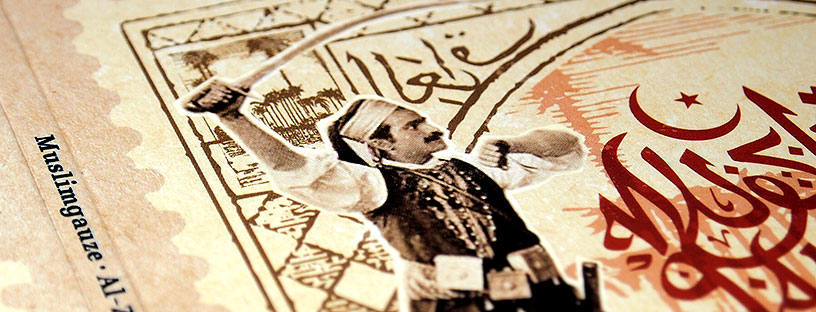 Muslimgauze - Al-Zulfiquar Shaheed